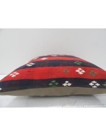 Vintage striped Turkish kilim pillow cover