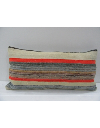 Vintage Multicolor Striped Turkish Kilim Pillow Cover