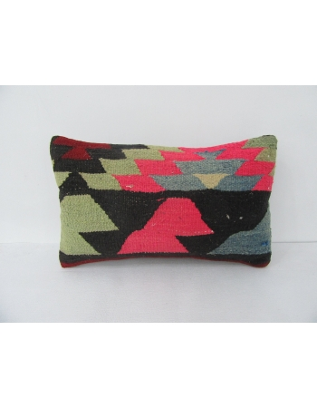 Vintage Colorful Decorative Pillow