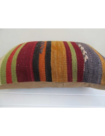 Colorful striped vintage kilim cushion cover