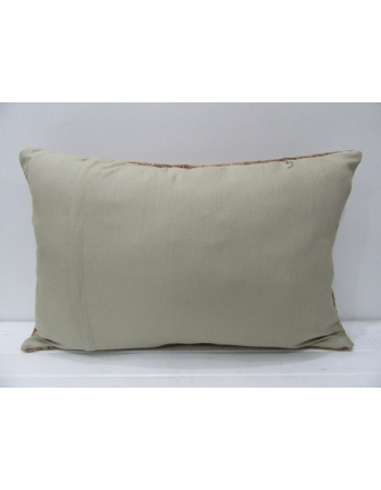 Rust & Beige Vintage Decorative Pillow