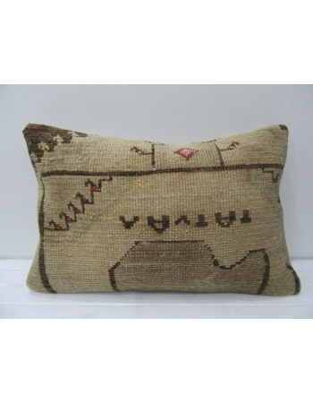 Beige & Brown Vintage Cushion Cover